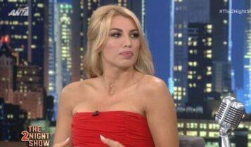 Χάρμα οφθαλμών με κόκκινο μίνι η Σπυροπούλου (VIDEO)