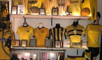 ΑΕΚ: Οπαδός έκανε το σαλόνι του μουσείο της ομάδας (ΦΩΤΟ)