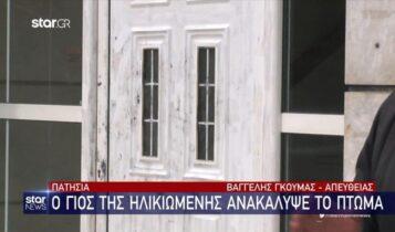 Πατήσια: Αγρια δολοφονία ηλικιωμένης μέσα στο σπίτι της (VIDEO)