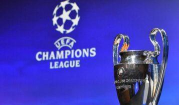 Champions League: Το νέο φορμάτ