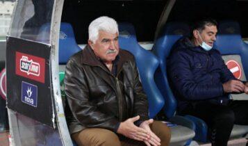 Γκουτσίδης: «Αυτά συμβαίνουν όταν παίζεις με μεγάλες ομάδες»