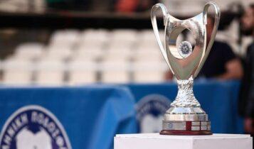 Κύπελλο Ελλάδας: Και επίσημα στις 16 Μαρτίου η κλήρωση για τους «4»
