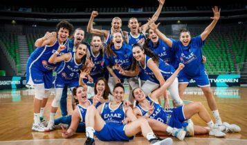 Αυτοί είναι οι αντίπαλοι της Εθνικής στο Eurobasket!