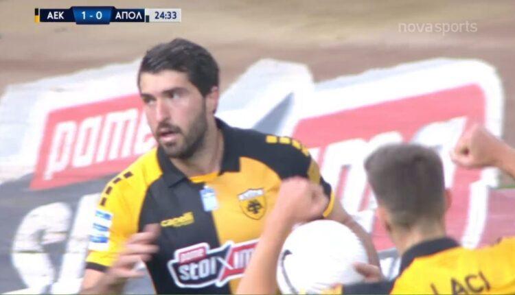 ΑΕΚ-Απόλλων Σμύρνης: Δοκάρι ο Αλμπάνης, από κοντά ο Ανσαριφάρντ 2-0! (VIDEO)
