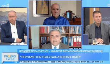 Βασιλακόπουλος: «Τον Μάιο θα είμαστε άλλη χώρα» (VIDEO)