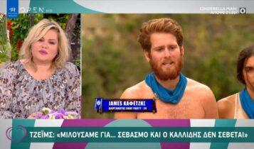 Survivor: Παραλίγο να πιαστούν στα χέρια Τζέιμς και Σάκης (VIDEO)