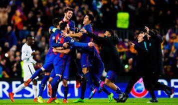 Champions League: Οι μεγαλύτερες ανατροπές των «16» (VIDEO)
