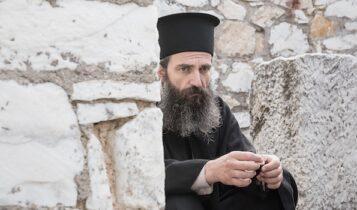 Man of God: Δείτε το τρέιλερ της ταινίας με τον Άρη Σερβετάλη