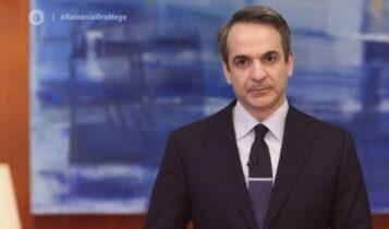 Μητσοτάκης: Ανακοίνωσε νέα μέτρα οικονομικής στήριξης (VIDEO)