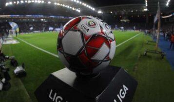 Στις 19 Απριλίου επιστρέφουν οι φίλαθλοι στα γήπεδα της Πορτογαλίας