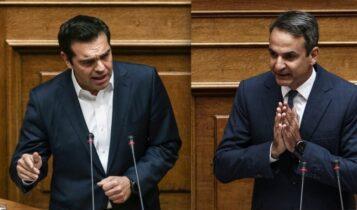 Πολιτική κόντρα Μητσοτάκη-Τσίπρα στη Βουλή για την αστυνομική βία (VIDEO)