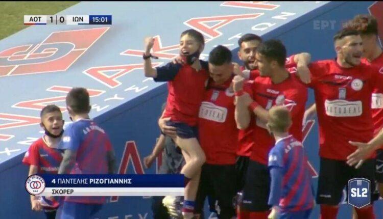 Τρίκαλα-Ιωνικός: Ο Ριζογιάννης το 1-0 - Υπέροχος πανηγυρισμός με τον γιο του (VIDEO)