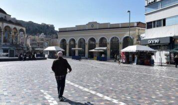 Ξεχάστε πια τα κρούσματα: Αυτός είναι ο δείκτης που φανερώνει πως κάτι δεν πάει καλά στην Ελλάδα…