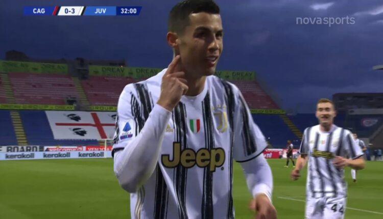 Ρονάλντο: «Εφτασα τα 770 επίσημα γκολ, τώρα ξεπέρασα τον Πελέ» (VIDEO)