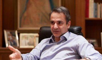 Μητσοτάκης: Οριστικοποιήθηκε η επίσκεψή του στη Λιβύη
