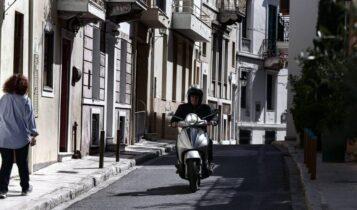 Χαλαρώνει η απαγόρευση του ωραρίου μετακίνησης τα Σαββατοκύριακα - Προς άνοιγμα τα κομμωτήρια από Δευτέρα