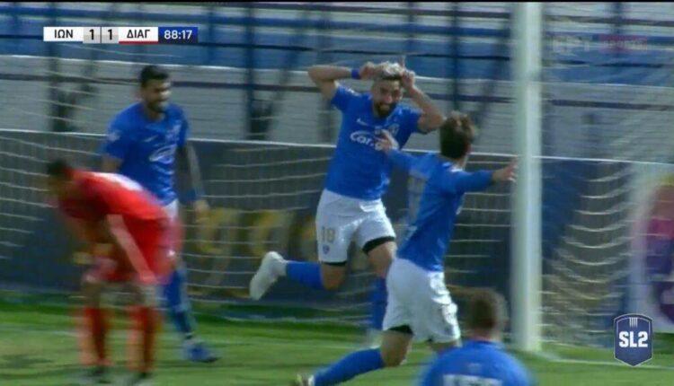 Ιωνικός-Διαγόρας: Ξανά ο Κάστρο, ξανά μετά το 85' 2-1 οι Νικαιώτες (VIDEO)