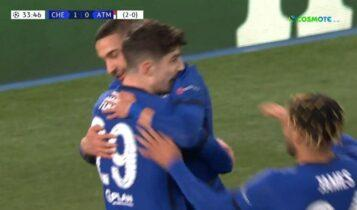 Τσέλσι-Ατλέτικο Μαδρίτης: 1-0 με φονική αντεπίθεση (VIDEO)