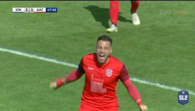 Ιωνικός - Διαγόρας: Ο Σανδραβέλης το 1-1 με συρτό σουτ (VIDEO)