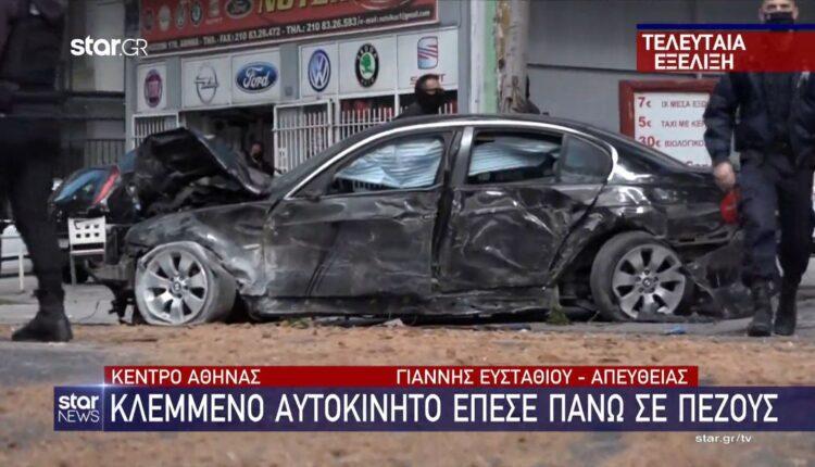 Λιοσίων: Καταδίωξη με τέσσερις τραυματίες - Ξέφυγε από τον δρόμο το όχημα (VIDEO)
