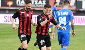 Παναχαϊκή - Απόλλων Λάρισας 1-0: Επιστροφή στις νίκες (VIDEO)