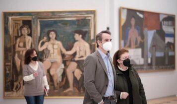 Μητσοτάκης: Επισκέφθηκε την Εθνική Πινακοθήκη (VIDEO)