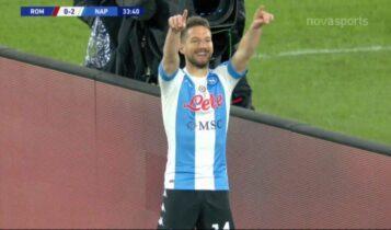 Ρόμα-Νάπολι: 0-2, ξανά με τον Μέρτενς (VIDEO)