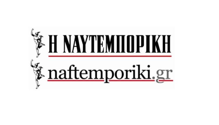 «Ναυτεμπορική»: Την διεκδικούν Μελισσανίδης, Μαρινάκης, Αλαφούζος, Γιαννακόπουλος και Μάρης