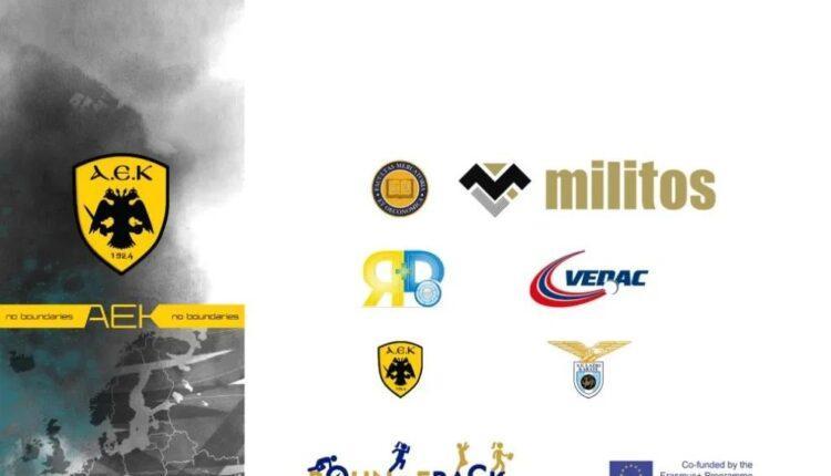 AEK: Η Ερασιτεχνική στο πρόγραμμα BounceBack