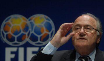 Μπλάτερ: Νέα απαγόρευση ενασχόλησης με το ποδόσφαιρο