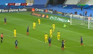 Γαλλία-Ουκρανία: «Ζωγράφισε» με πλασεδάρα ο Γκριζμάν για το 1-0! (VIDEO)