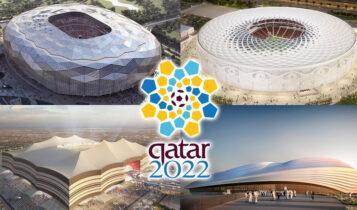 Μουντιάλ 2022: Aρχίζουν τα προκριματικά - Ολο το πρόγραμμα