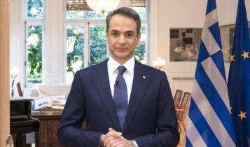 Μητσοτάκης: «Μονιασμένοι οι Ελληνες νίκησαν» (VIDEO)