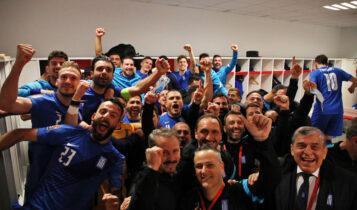 Εθνική ομάδα: Γαλανόλευκο πάρτι στα αποδυτήρια της Ισπανίας! (VIDEO)