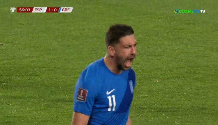 Ισπανία-Ελλάδα: Ισοφάρισε (1-1) με πέναλτι ο Μπακασέτας! (VIDEO)
