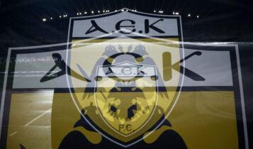 Αρχισε η επίθεση της ΑΕΚ: Εξώδικο στην πρόεδρο της Επιτροπής Δεοντολογίας!