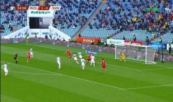 Ρωσία-Σλοβενία: Τρομερό γκολ ο Τζούμπα για το 2-0! (VIDEO)