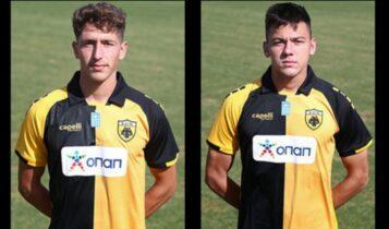 AEK: Οι νεαροί Μαντζουρανάκης και Τσαρούχας στην πρώτη ομάδα
