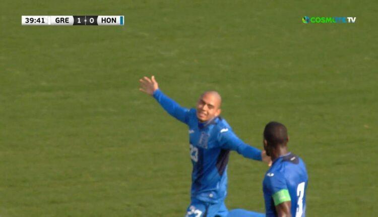 Ελλάδα-Ονδούρα: 1-1 με Ροντρίγκες οι φιλοξενούμενοι (VIDEO)