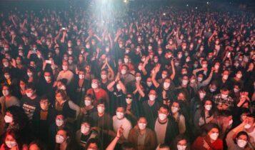Ισπανία: Συναυλία-πείραμα με 5.000 άτομα στη Βαρκελώνη (VIDEO)
