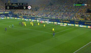 Νίκη η Ατλέτικο, γκολ ο Μπογέ (VIDEO)