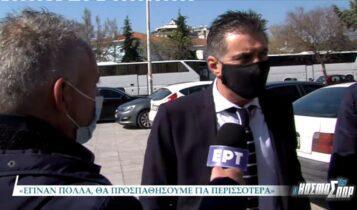 ΕΠΟ: Οι δηλώσεις Ζαγοράκη-Γραμμένου χθες στην Τούμπα (VIDEO)