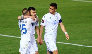 Προκριματικά Μουντιάλ 2022: Μεγάλη νίκη της Κύπρου -Εξαιρετική εμφάνιση και 1-0 την Σλοβενία! (VIDEO)