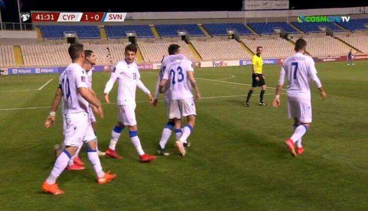 Γκολάρα η Κύπρος για το 1-0, εκτέλεσαν τον Ομπλακ (VIDEO)
