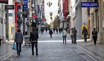 Lockdown: Ανοίγει το λιανεμπόριο από Δευτέρα -Οι τρεις προϋποθέσεις που έβαλαν οι ειδικοί
