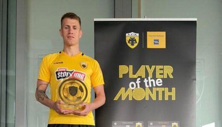 ΑΕΚ: Ο Σιμάνσκι παρέλαβε το βραβείο ως «Player of the Month» για το μήνα Φεβρουάριο (ΦΩΤΟ)