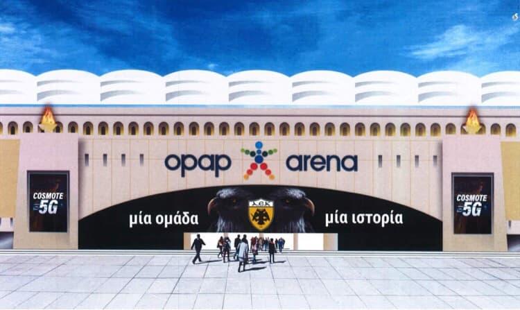 ΔΕΟΣ: Το τελικό σχέδιο της μπροστινής όψης και των δύο πλευρών στην «Αγιά Σοφιά-OPAP ARENA»! (ΦΩΤΟ)