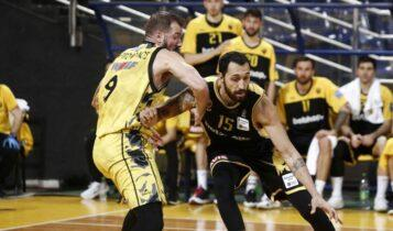 Basket League: Με Λαύριο η ΑΕΚ, όλο το πρόγραμμα (VIDEO)