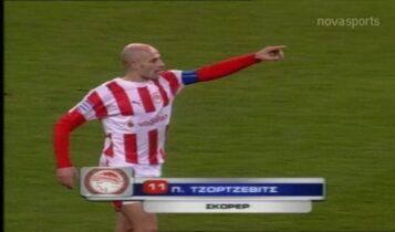 ΑΕΚ-Ολυμπιακός: Το αρνητικό σερί απέναντι στον Τζόρτζεβιτς (VIDEO)