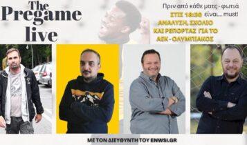 ENWSI TV: Pregame και Postgame για το ΑΕΚ-Ολυμπιακός, στις 22:30 το AEK talk!